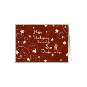 Happy Thanksgiving for Son & Daughter in Law Card   Red Yellow Fall