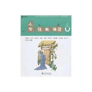 ) WANG JING QING ?SHI KUN ?XU RUO XUE ?LI MIN ?DENG Books