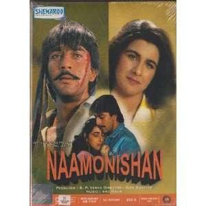 Naamo Nishan Shashi Kapoor,Sanjay Dutt Amrita Singh