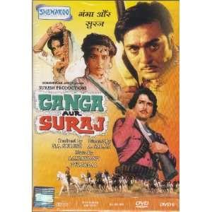 DVD Sunil Dutt, Shashi Kapoor, Kader Khan, A. Salam Movies & TV