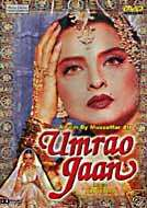 UMRAO JAAN   REKHA FAROOKH  INDIAN MOVIE HINDI DVD
