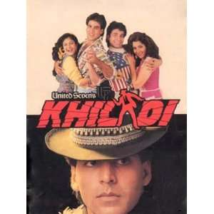 Khiladi (1992) (Hindi Action Film / Bollywood Movie / Indian